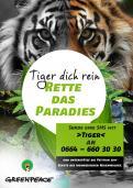 Print-Anzeige  # 343556 für Greenpeace Plakat-Wettbewerb 2014: Sujet für Plakat Kampagne zum Schutz des Sumatra Tigers Wettbewerb