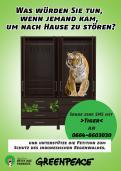 Print-Anzeige  # 345867 für Greenpeace Plakat-Wettbewerb 2014: Sujet für Plakat Kampagne zum Schutz des Sumatra Tigers Wettbewerb