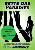Print-Anzeige  # 345872 für Greenpeace Plakat-Wettbewerb 2014: Sujet für Plakat Kampagne zum Schutz des Sumatra Tigers Wettbewerb