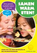 Advertentie, Print # 351435 voor Wervende poster voor lekker warm eten wedstrijd