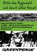 Print ad # 344799 for Greenpeace Poster contest 2014: Campaign for the protection of the Sumatra Tiger contest