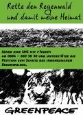 Print-Anzeige  # 344799 für Greenpeace Plakat-Wettbewerb 2014: Sujet für Plakat Kampagne zum Schutz des Sumatra Tigers Wettbewerb