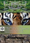 Print-Anzeige  # 344844 für Greenpeace Plakat-Wettbewerb 2014: Sujet für Plakat Kampagne zum Schutz des Sumatra Tigers Wettbewerb