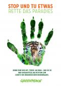 Print ad # 344808 for Greenpeace Poster contest 2014: Campaign for the protection of the Sumatra Tiger contest