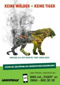 Print ad # 348861 for Greenpeace Poster contest 2014: Campaign for the protection of the Sumatra Tiger contest