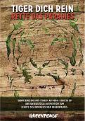 Print-Anzeige  # 345174 für Greenpeace Plakat-Wettbewerb 2014: Sujet für Plakat Kampagne zum Schutz des Sumatra Tigers Wettbewerb
