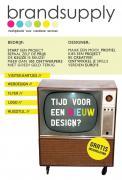 Advertentie, Print # 56 voor Kleine Brandsupply advertentie voor gedrukte media wedstrijd
