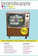 Advertentie, Print # 53 voor Kleine Brandsupply advertentie voor gedrukte media wedstrijd