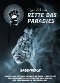 Print-Anzeige  # 345293 für Greenpeace Plakat-Wettbewerb 2014: Sujet für Plakat Kampagne zum Schutz des Sumatra Tigers Wettbewerb