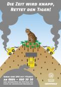 Print-Anzeige  # 350111 für Greenpeace Plakat-Wettbewerb 2014: Sujet für Plakat Kampagne zum Schutz des Sumatra Tigers Wettbewerb