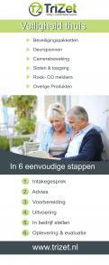 Advertentie, Print # 464314 voor 2 Banners voor Stichting Trizet wedstrijd