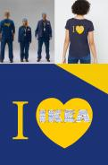Other # 1089096 for Design IKEA's new coworker clothing! contest