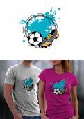 Overig # 1048418 voor Design voor op de voorkant van een T shirt wedstrijd