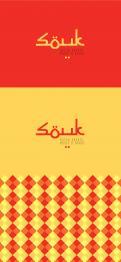 Logo # 304530 voor Restyle logo festival SOUK wedstrijd