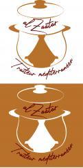 Logo  n°1172107