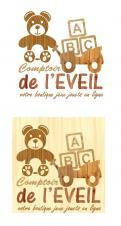 Logo  n°926536