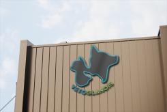 Logo  n°1189944