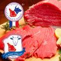 Logo # 339094 voor vleesverkoop aan de consument, van het franse ras limousin wedstrijd