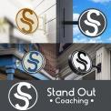 Logo # 1115819 voor Logo voor online coaching op gebied van fitness en voeding   Stand Out Coaching wedstrijd