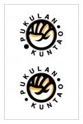 Logo # 1133214 voor Pukulan Kuntao wedstrijd