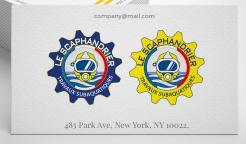 Logo et Identité  n°902708