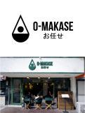 Logo & Huisstijl # 1148146 voor Ontwerp een logo en huistijl voor nieuwe Japanse Chefstable restaurant wedstrijd