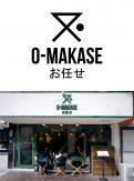 Logo & Huisstijl # 1148147 voor Ontwerp een logo en huistijl voor nieuwe Japanse Chefstable restaurant wedstrijd