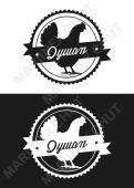 Logo et Identité  n°970937