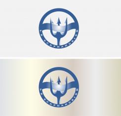 Logo et Identité  n°865687