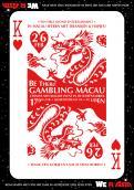 Flyer # 425894 voor Ontwerp een uitnodiging voor ons Chinees Nieuwjaars Event  wedstrijd