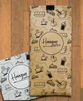 Huisstijl # 1177206 voor Hip ontwerp voor snackzak  vetvrij papier  servet etc  wedstrijd