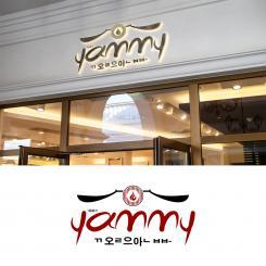 Logo # 1056594 voor ontwerp een horeca logo voor een nieuw te openen asian korean bbq restaurant wedstrijd
