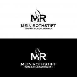 Logo  # 1168362 für Sympathisches Logo fur sympathisches Team Wettbewerb