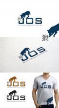 Logo # 361776 voor JOS Management en Advies wedstrijd
