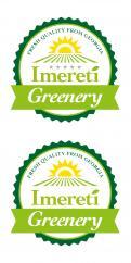 Logo # 352816 voor Logo voor verse groenten uit Georgie wedstrijd
