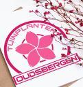Logo # 1154062 voor Logo voor webshop in tuinplanten wedstrijd