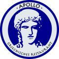 Logo  # 55031 für Kreatives Logo für griechisches Restaurant  Wettbewerb