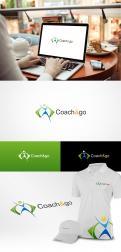 Logo # 390045 voor stoer woordmerk voor persoonlijke 'groei en inspiratie' website  wedstrijd