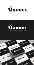 Logo # 1090258 voor Strafrechtkantoor saai  Hoeft niet! Ontwerp een eigentijds logo enkele huisstijlelementen wedstrijd