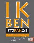 Logo # 346744 voor Stefano`s wedstrijd