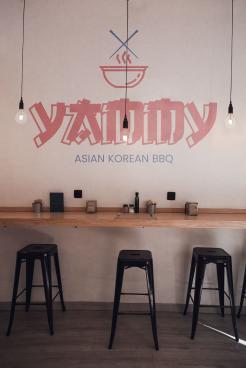 Logo # 1084430 voor ontwerp een horeca logo voor een nieuw te openen asian korean bbq restaurant wedstrijd