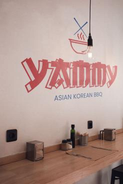 Logo # 1084431 voor ontwerp een horeca logo voor een nieuw te openen asian korean bbq restaurant wedstrijd