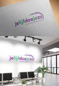 Logo # 1062823 voor Ontwerp een logo voor geluk door een gezond en vitaal lijf! wedstrijd