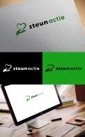 Logo # 1113970 voor Ontwerp krachtige en duidelijke logo voor nieuw donatie crowdfunding platform wedstrijd