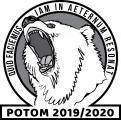 Logo # 1015234 voor Logo voor officiersopleiding KORPS MARINIERS wedstrijd