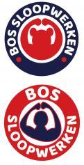 Logo # 977679 voor stoere strak pakkend wedstrijd