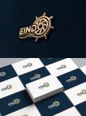Logo # 1019390 voor Stoer logo voor 'Vakantieverblijf Eind 6' met uitzicht op de Maas wedstrijd