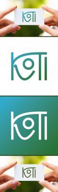 Logo # 1096495 voor Ontwerp een pakkend logo voor een coach en trainer op het gebied van persoonlijke ontwikkeling  wedstrijd