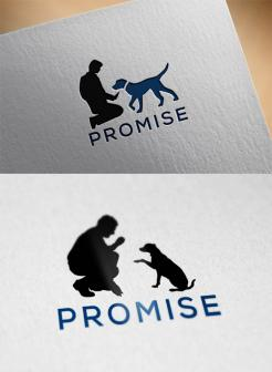 Logo design # 1195086 for promise dog and catfood logo contest