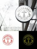 Logo # 1137073 voor CRUZBARRIO Fermented Hotsauce wedstrijd